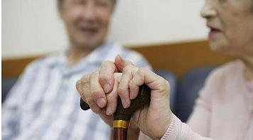 万博manbetx官网网页版健康养老机构