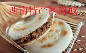 西南特产网商城.cn