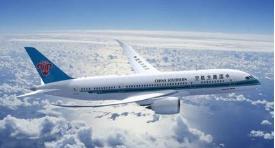 万博manbetx官网网页版南方航空