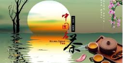 万博manbetx官网网页版茶