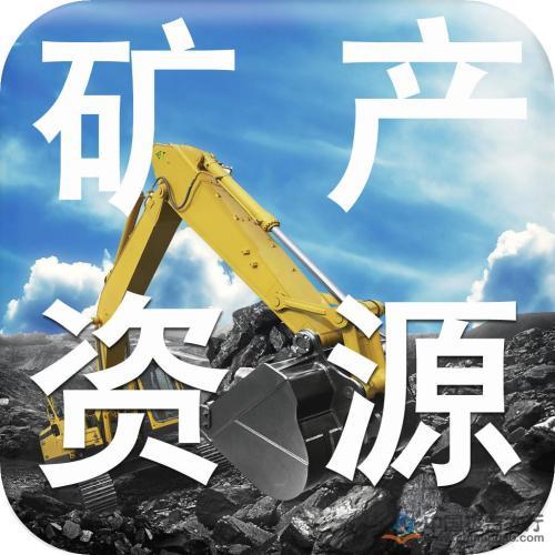 万博manbetx官网网页版矿产