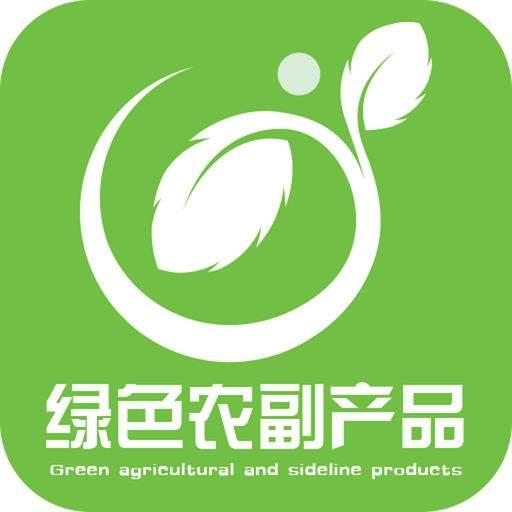 绿色农副产品