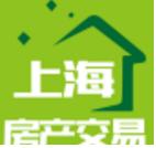 上海房产交易网
