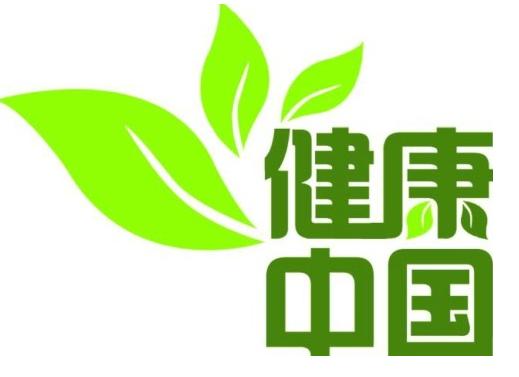 万博manbetx官网网页版健康资讯网