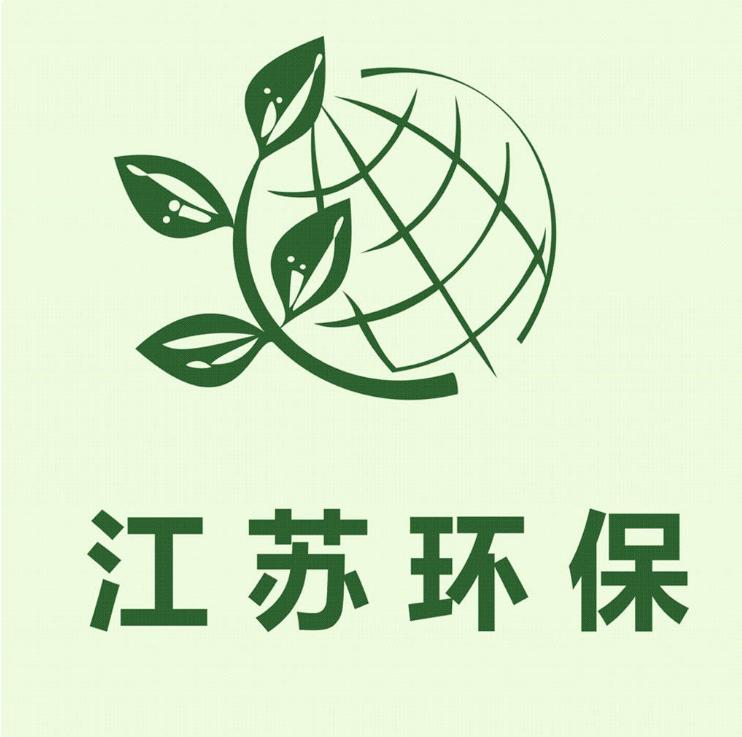 江苏环保网