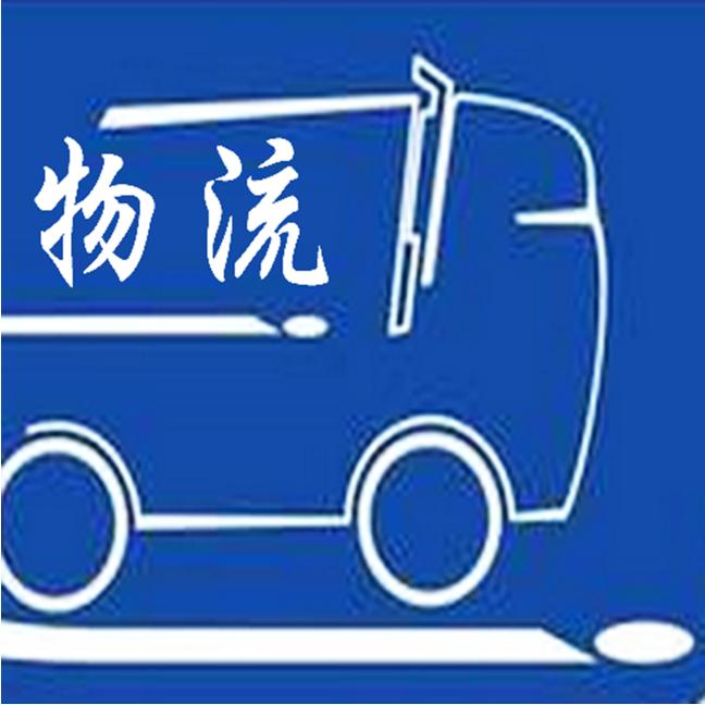 河北物流万博体育app