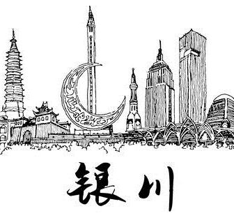 万博manbetx官网网页版银川