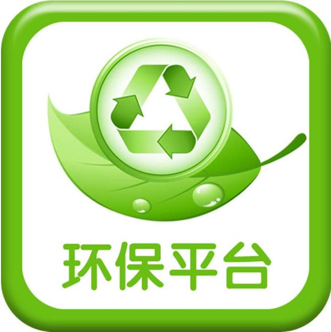 环保万博体育app