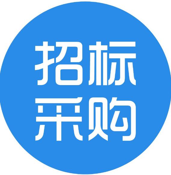 万博manbetx官网网页版招标采购行业门户