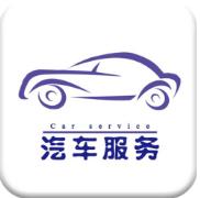 江苏汽车服务网
