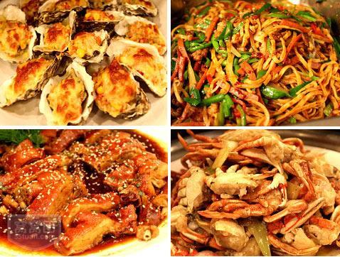 万博manbetx官网网页版少数名族特色食品