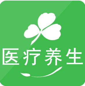 万博manbetx官网网页版医疗养生
