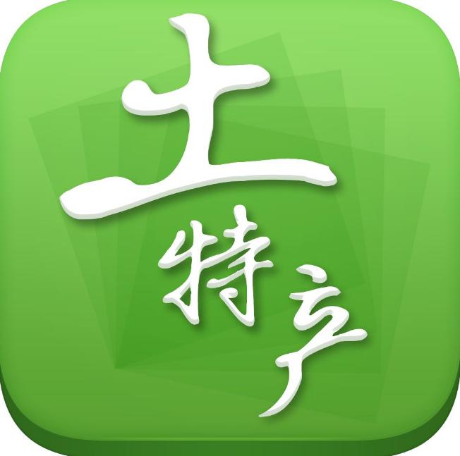 土特产资讯网