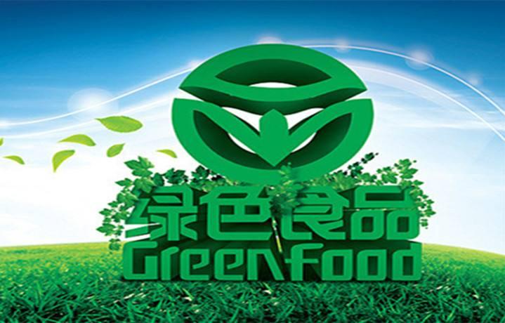 绿色食品万博体育app
