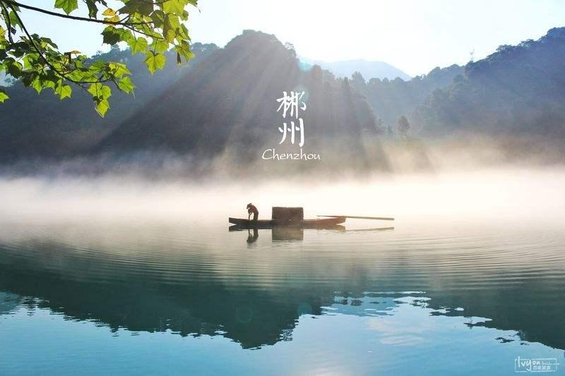郴州旅游网