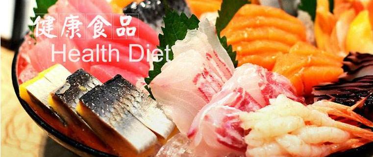 万博manbetx官网网页版健康食品