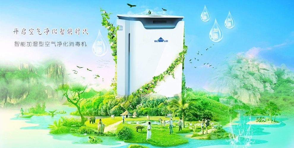 万博manbetx官网网页版净化器材制造商