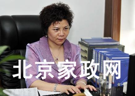 北京家政网