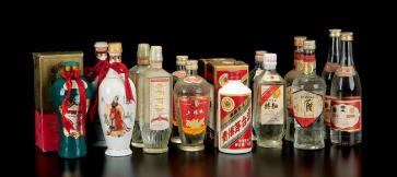 万博manbetx官网网页版名酒网