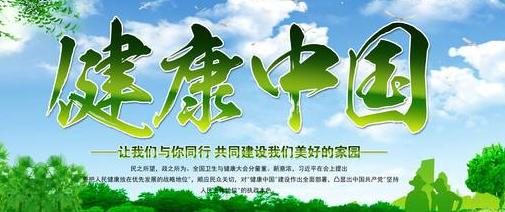 万博manbetx官网网页版健康万博体育app